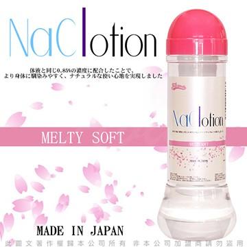 棉花糖潤滑液 NaClotion 自然感覺潤滑液360ml SOFT 低黏度水潤型粉後庭情