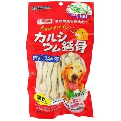 ~幸福培菓寵物~聖萊西Seeds ~含鈣小嚼骨B 20 ‧140g
