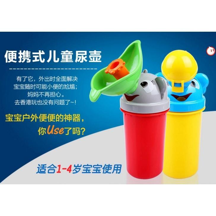 不用等寶寶兒童尿壺男女可攜帶式戶外旅行車用多 便攜式小便斗外出型尿壺
