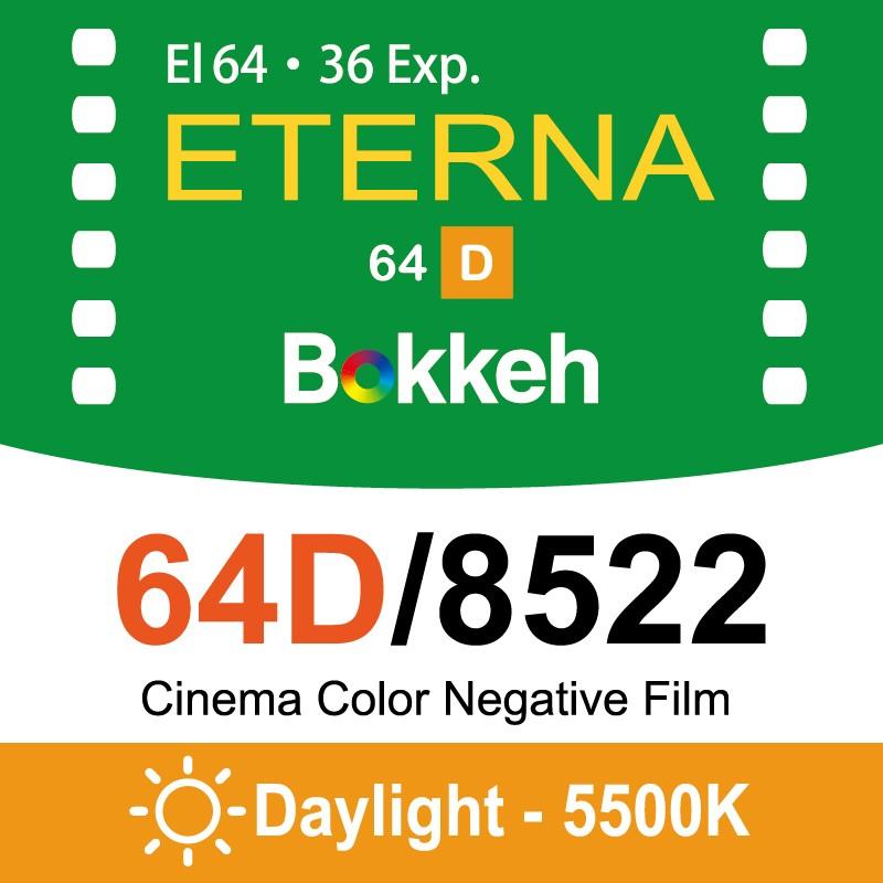 享樂攝影富士Fuji 64D 8522 極細膩彩色電影底片分裝片參考250D Superi