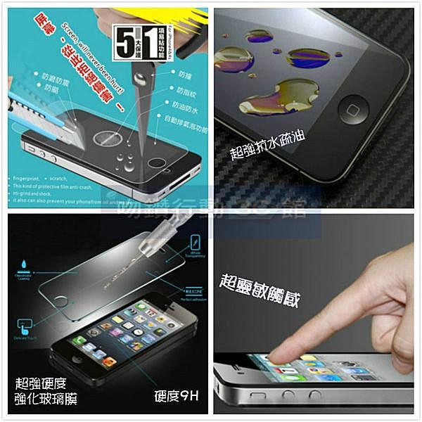 旭硝子超薄0 26mm 2 5D 9H 強化玻璃膜鋼化保護貼ipad234 mini4 i
