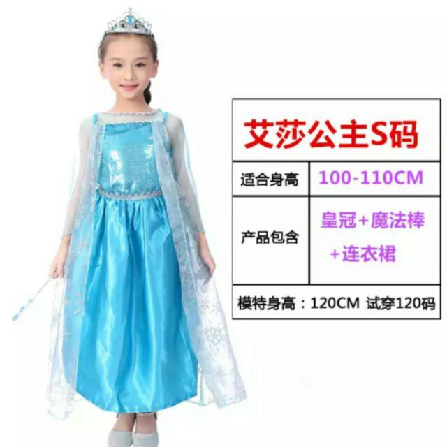万圣节儿童服装冰雪奇缘衣服公主裙艾莎女童cosplay 动漫化妆舞会