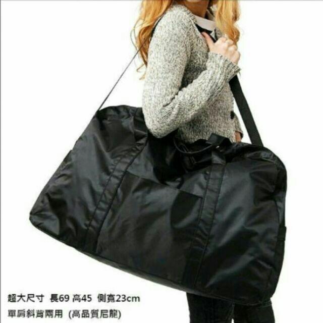 晶麗坊超大容量搬家袋防水尼龍休閒多口袋旅行袋託運袋單肩斜背兩用包