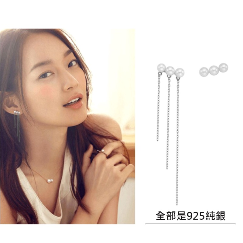 925 純銀系列獨特三珍珠墜鍊不對稱款耳環耳釘耳針