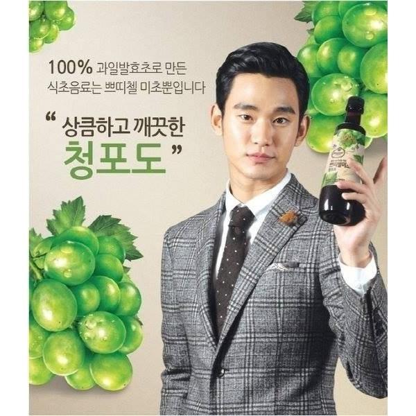 韓國CJ 的青葡萄醋超級巨星金秀賢