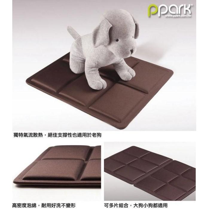旺旺來~ 限宅配~PPARK  巧克力寵物床墊耐用好洗不變形、可多片 ,大狗小狗都