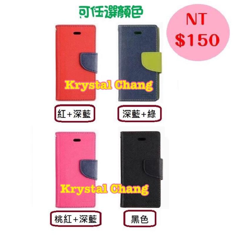 三星Note7 S7 S6 S5 S4 S3 S2 edge Note3 Note4 No