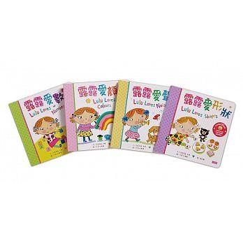 露露硬頁翻翻書系列套書愛顏色愛聲音愛數字愛形狀 年齡2 4 歲三采