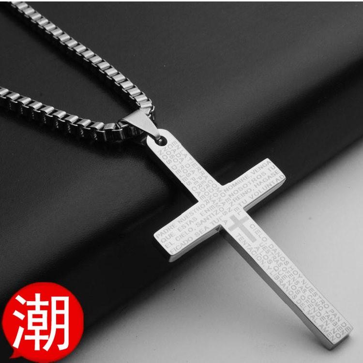 Ang élique 韓風潮流 鈦鋼十字架項鍊