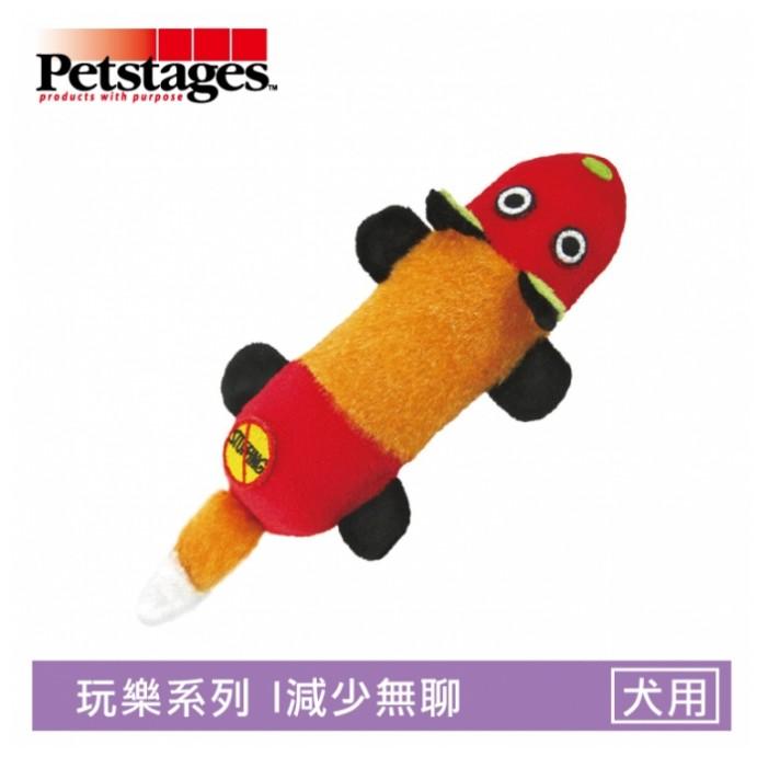 美國~Petstages ~嗶波狐狸空心膠囊 兩邊擠壓不同聲音狗狗玩具發聲玩具寵物玩具