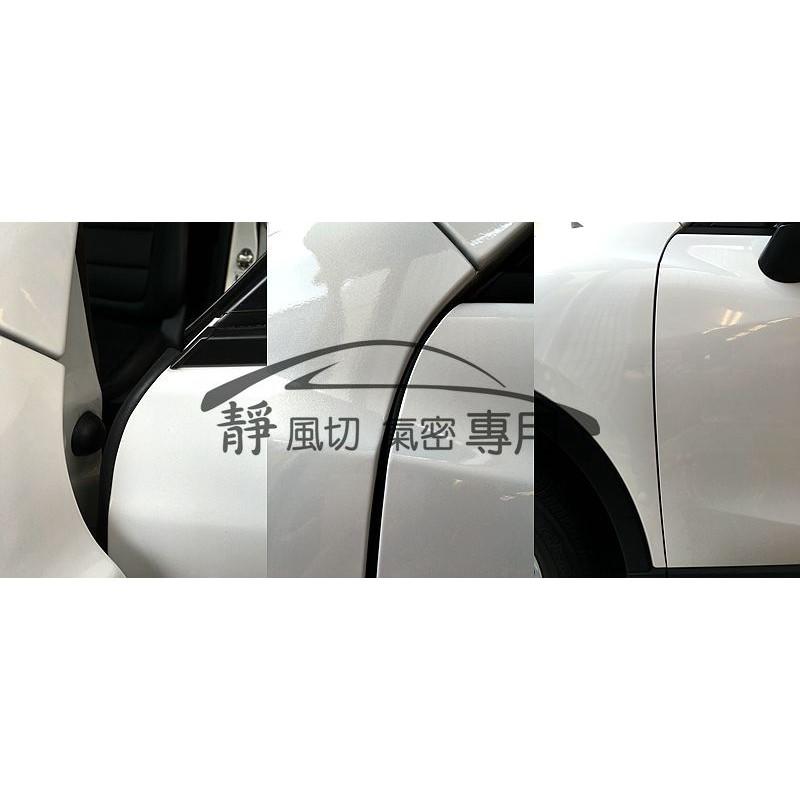 Mazda 馬自達CX5 CX 5 全車系 A 柱隔音條AX011 B 柱隔音條AX005