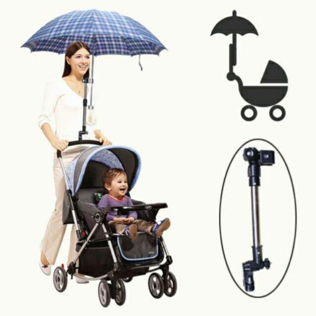 ~ ~嬰兒推車 遮陽雨傘支架太陽傘支架推著小孩不再怕太陽曬了