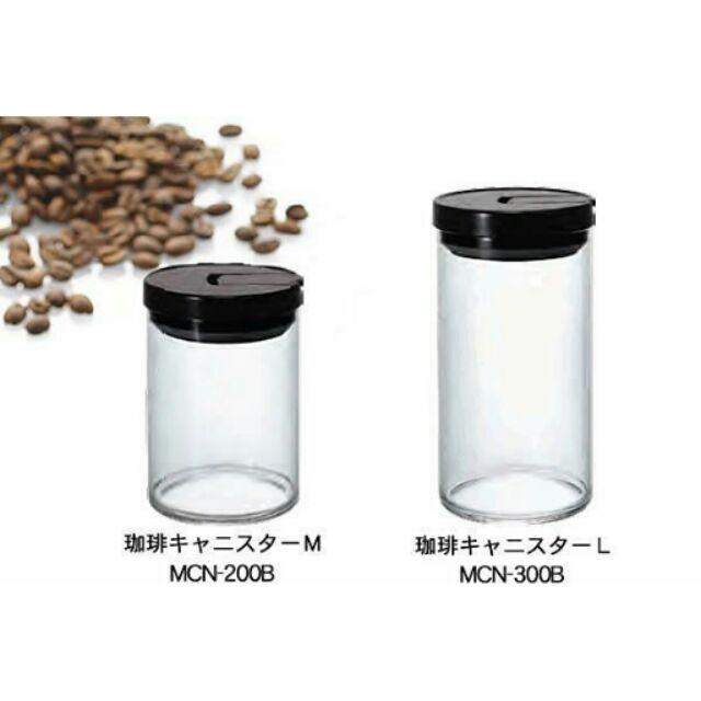 HARIO 玻璃密封罐咖啡豆儲存罐MCN 200B 800ml MCN 300B 1000