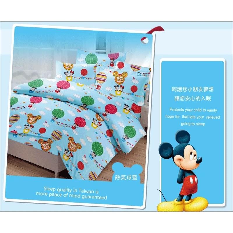 ~浪漫小屋~~米奇熱氣球粉藍~ 製迪士尼單人床 一枕套單人床單磨毛工法米奇床包米老鼠