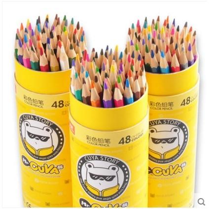 真彩兒童彩色鉛筆48 色日韓文具學生繪畫塗鴉塗色彩鉛筆