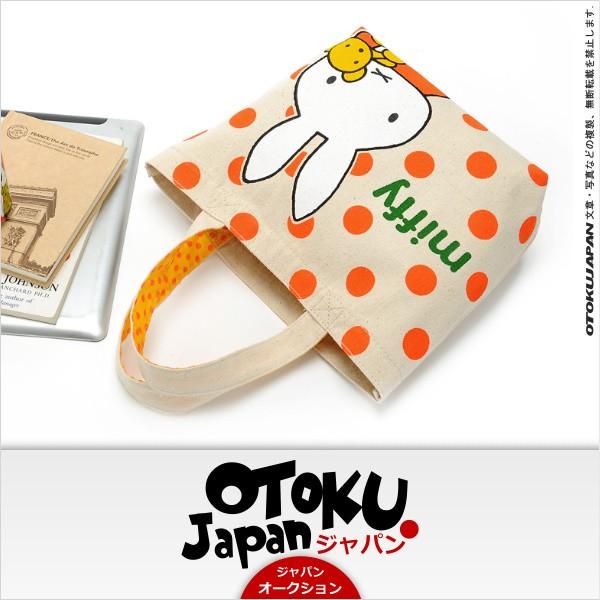 OTOKU 歐特客Miffy 米菲兔動物園橘色波點麻料帆布小提袋便當袋草間風OM019