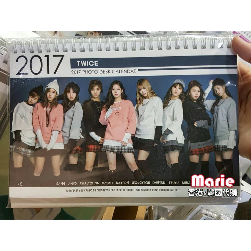 韓國2017 年曆TWICE 少女時代APINK F X G FRIENDS RED VE