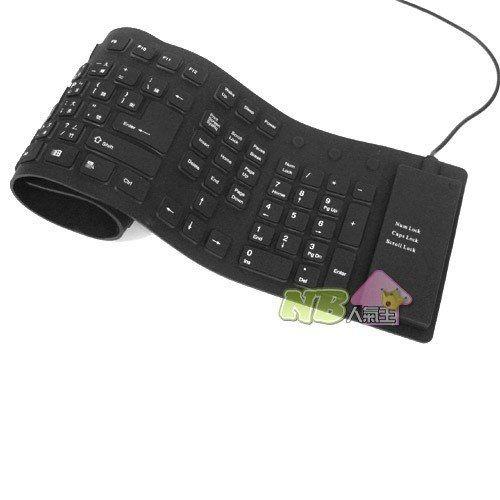 USB 可摺疊軟式♚鍵盤♚軟鍵盤防水防塵可摺疊帶數字鍵無聲靜音