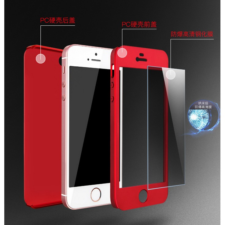 iPhone5 6 全包360 度前後保護手機殼6plus 磨砂硬潮男女簡約大氣紅7 7p