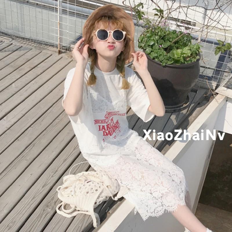 女生衣著兩件套百搭白色短袖T 恤上衣字母印花蕾絲吊帶套裝