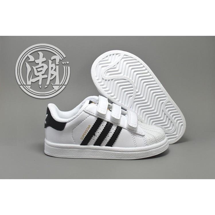 Adidas Superstar 城市白黑金標 復古慢跑鞋 情侶鞋余文樂童鞋大童鞋學步透氣