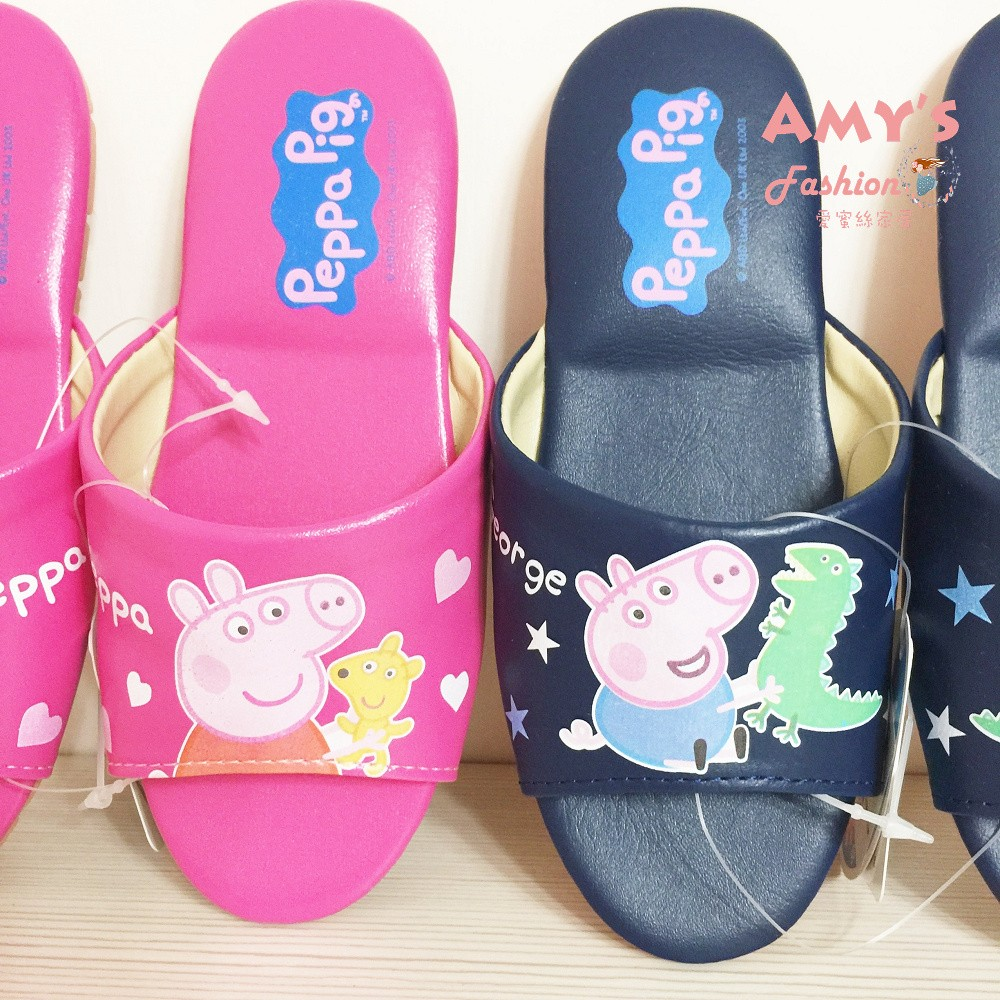 零碼20 22 ~Peppa pig 佩佩豬粉紅豬小妹與喬治皮質室內拖鞋~皮拖鞋男童女童拖