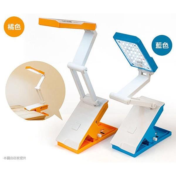 ~YoYo 3C USB LED 燈~360 度旋轉立式桌夾式壁掛式22 顆LED 燈US