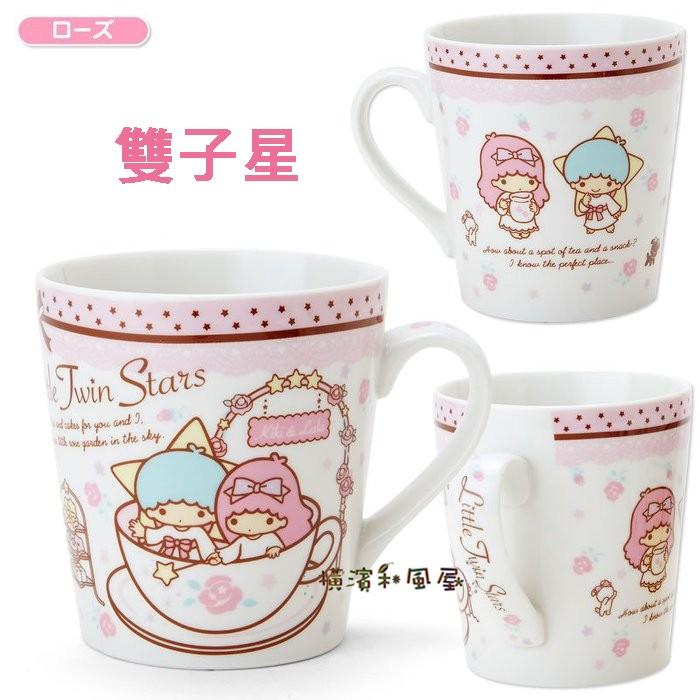橫濱和風屋  KIKILALA 雙子星馬克杯杯子茶杯陶瓷杯生日畢業 咖啡杯