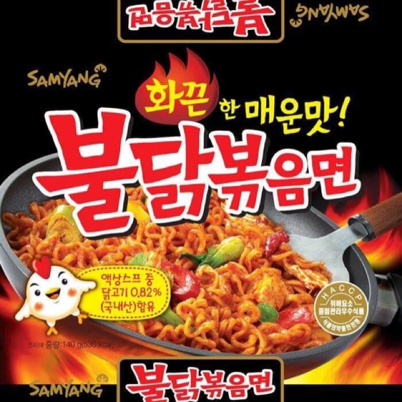 韓國三養火辣雞肉風味鐵板炒麵4 包