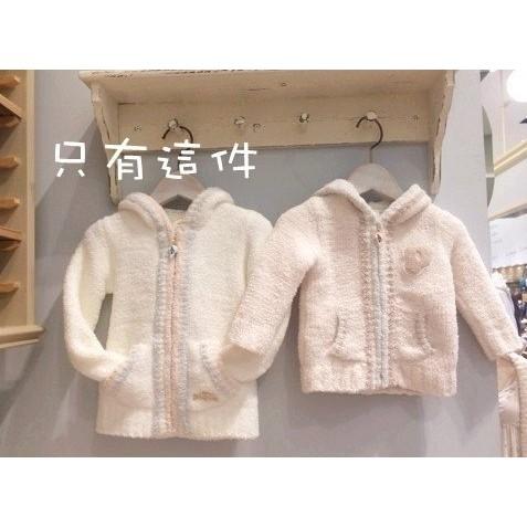 白色滾彩色線條軟綿綿保暖兒童外套gelato pique kids baby 90CM