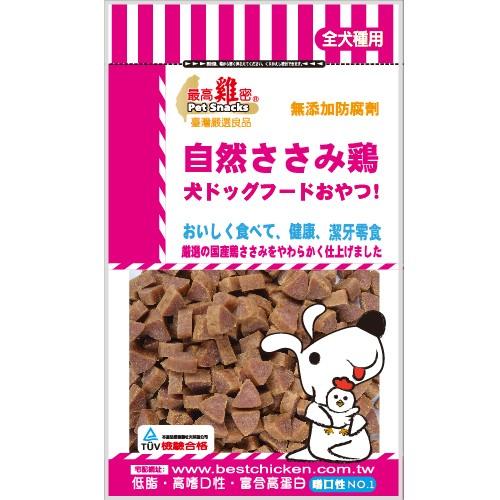 雞密鈣多多起司雞肉粒三角(軟)PE 003 經濟包寵物肉乾寵物零食肉乾
