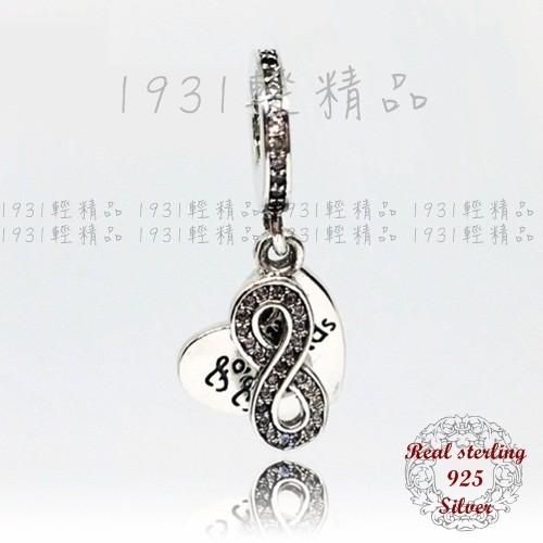 ~實拍,925 純銀, ~純銀Forever friend 永遠的朋友無限心型吊墜珠子可穿