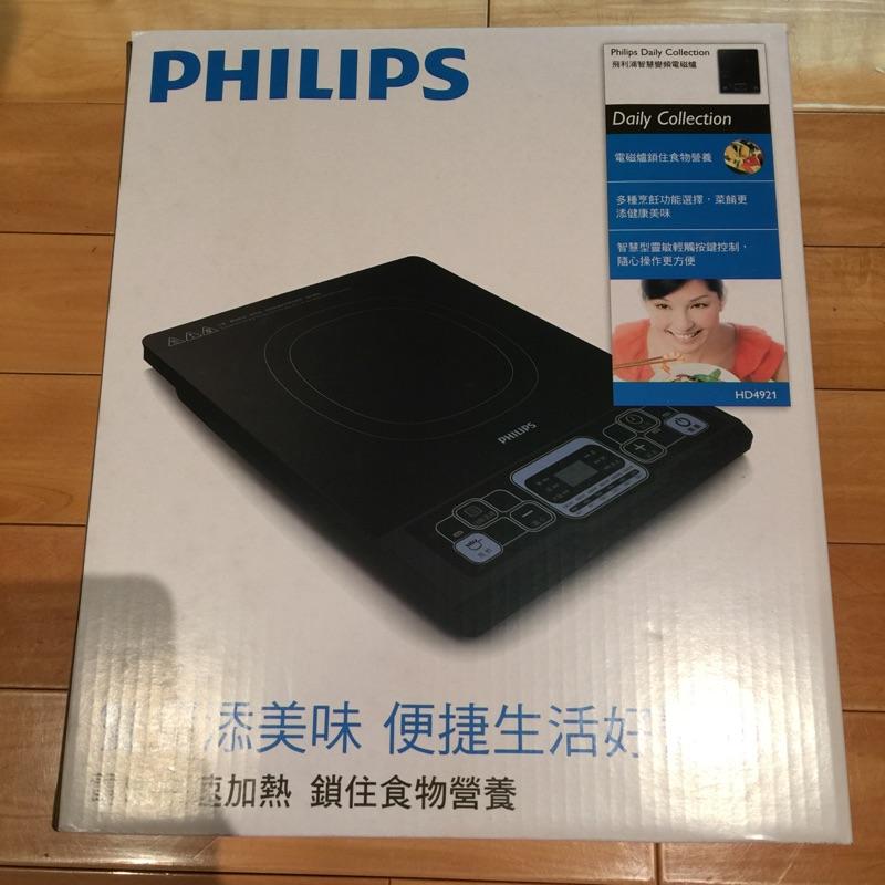 philips 飛利浦智慧變頻電磁爐HD4921