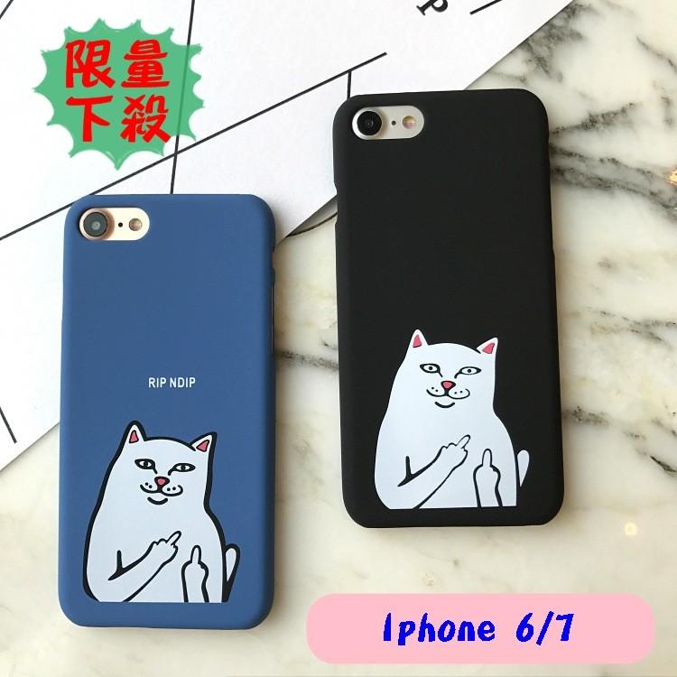 中指貓手機殼IPHONE 6 6s Plus 磨砂保護硬殼小賤貓搞怪搞笑小白貓喵星人中指貓