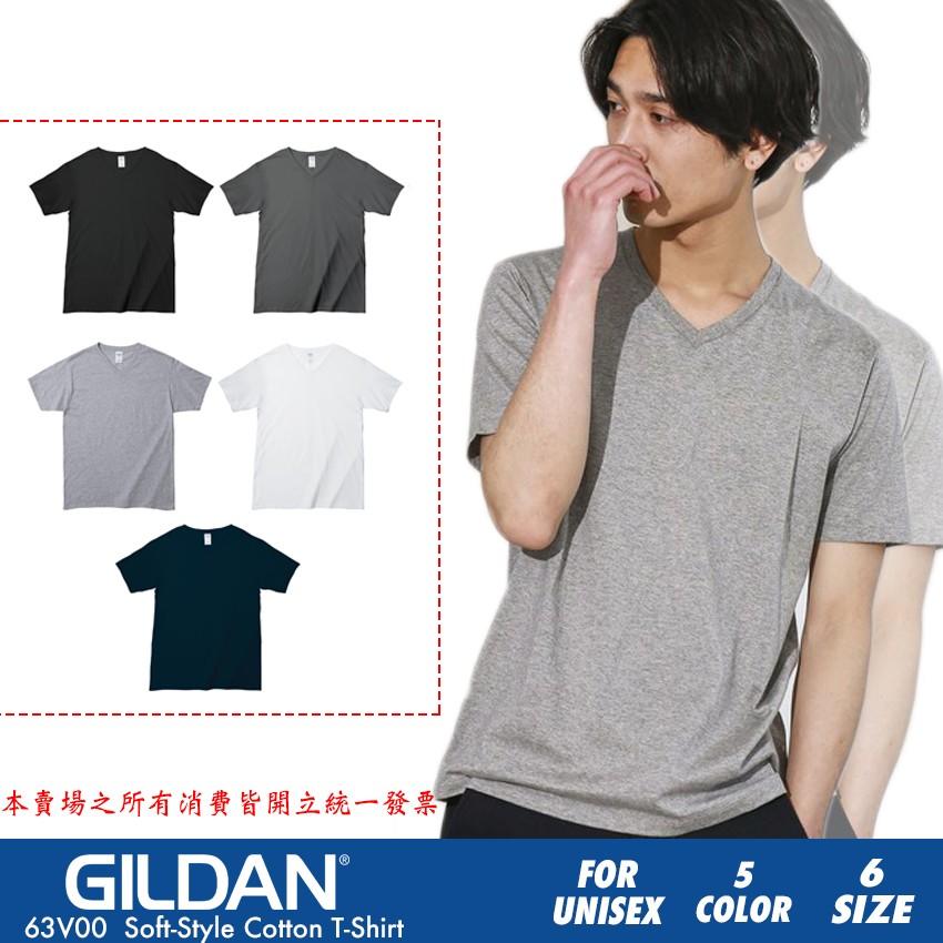 Gildan 吉爾登63v00 V 領短袖t 恤短t 素t tshirt 男生女生寬鬆短袖