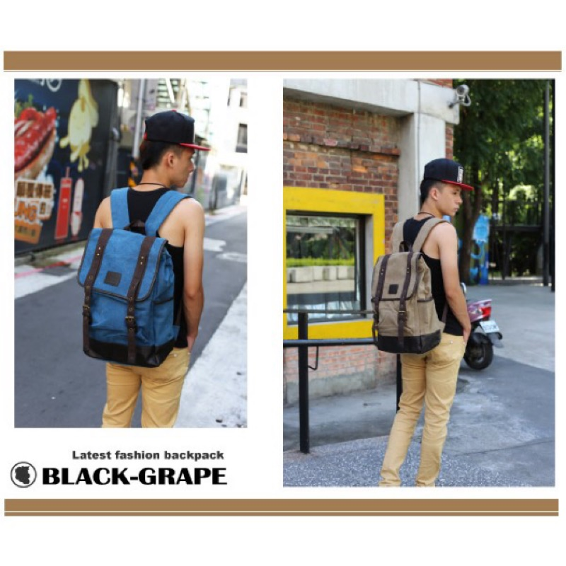 翻蓋高磅耐重單寧布後背包高磅數筆電背包~C8808 ~黑葡萄包包