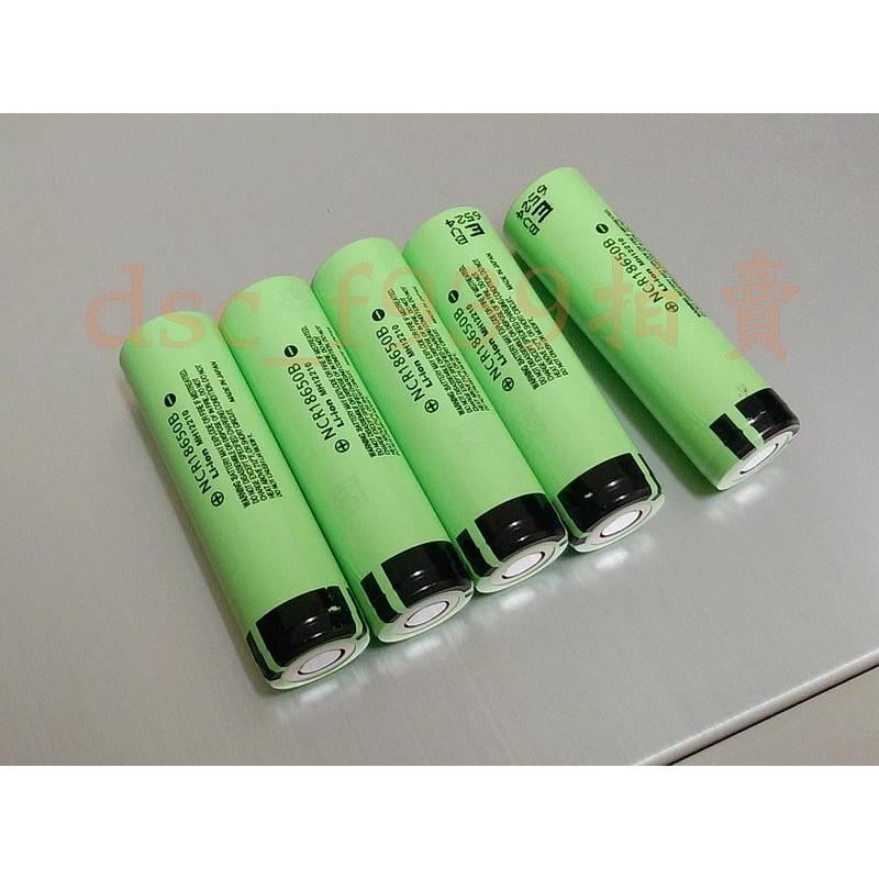 國際牌Panasonic NCR18650B 3400mAh 18650 電池