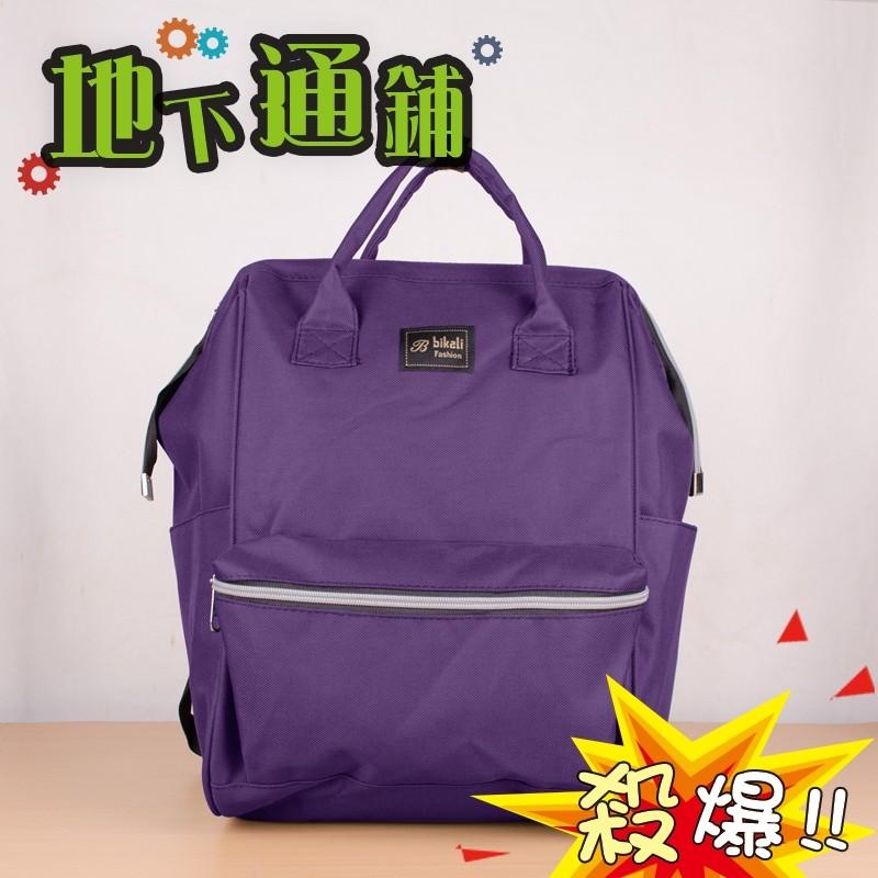 地下通鋪葡萄紫色樂天大開口尼龍帆布後背包大容量魚口包299001 葡萄紫色