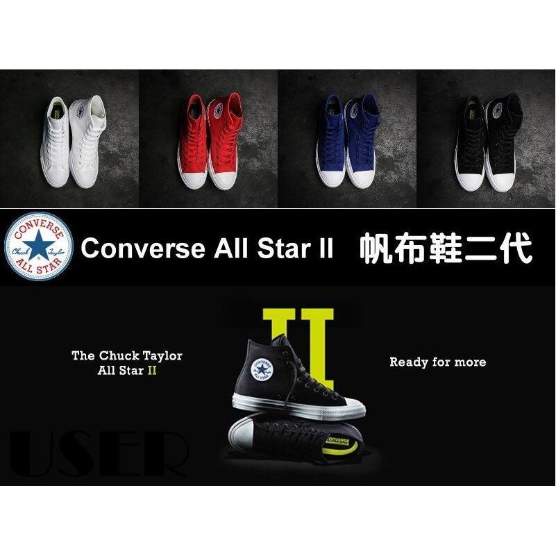 ~海外 ~Converse All Star II 2 帆布鞋高筒氣墊 終極版 男女鞋情侶