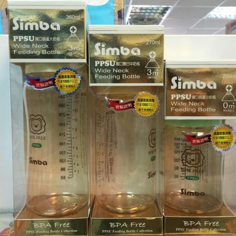 小獅王辛巴simba PPSU 寬口奶瓶系列200ML 270ML 360ML 顏色 出貨