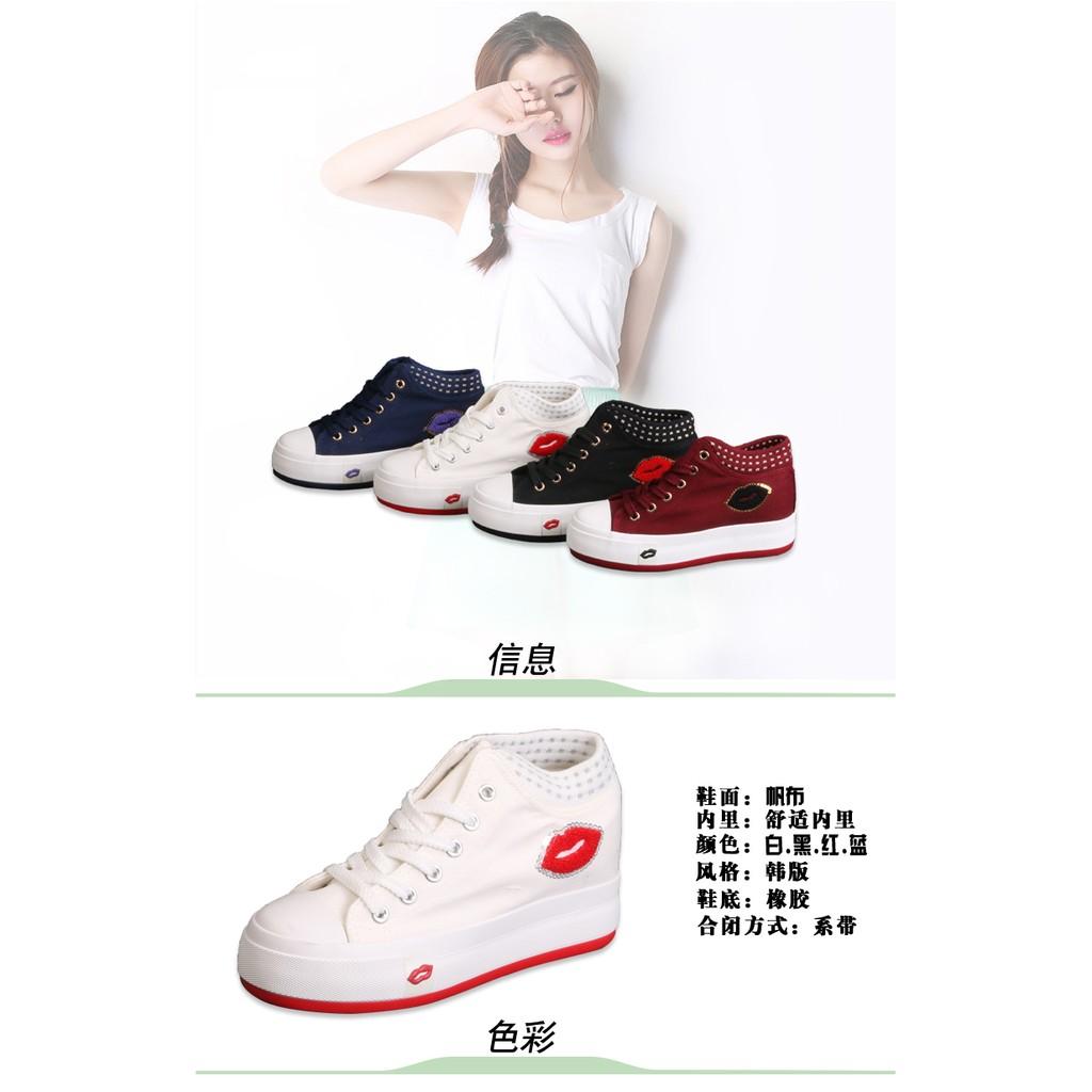 嗨 2016 女白色低幫學生松糕鞋厚底內增高帆布鞋 系帶小白鞋潮