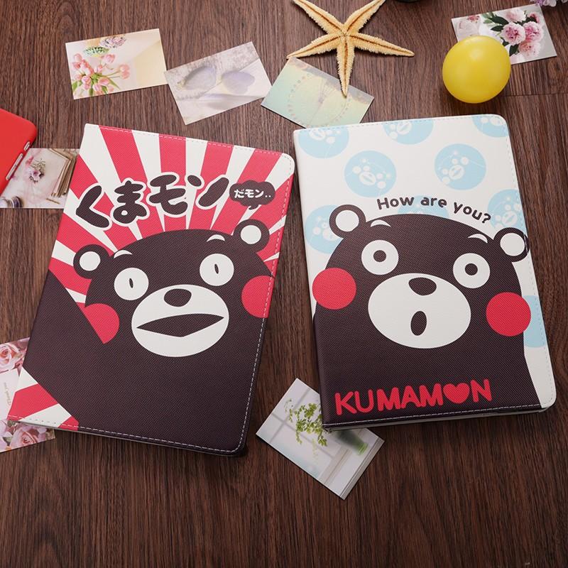 韓國卡通全包ipad air2 保護套超薄mini3 4 皮套迷你休眠殼可愛