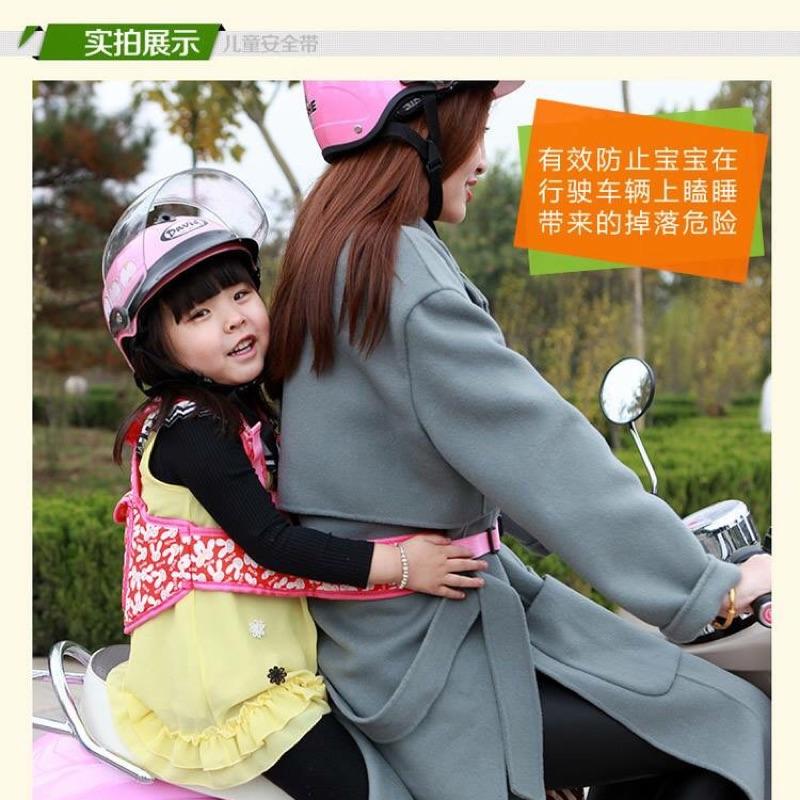 兒童安全帶摩托車載小孩寶寶汽車簡易背帶