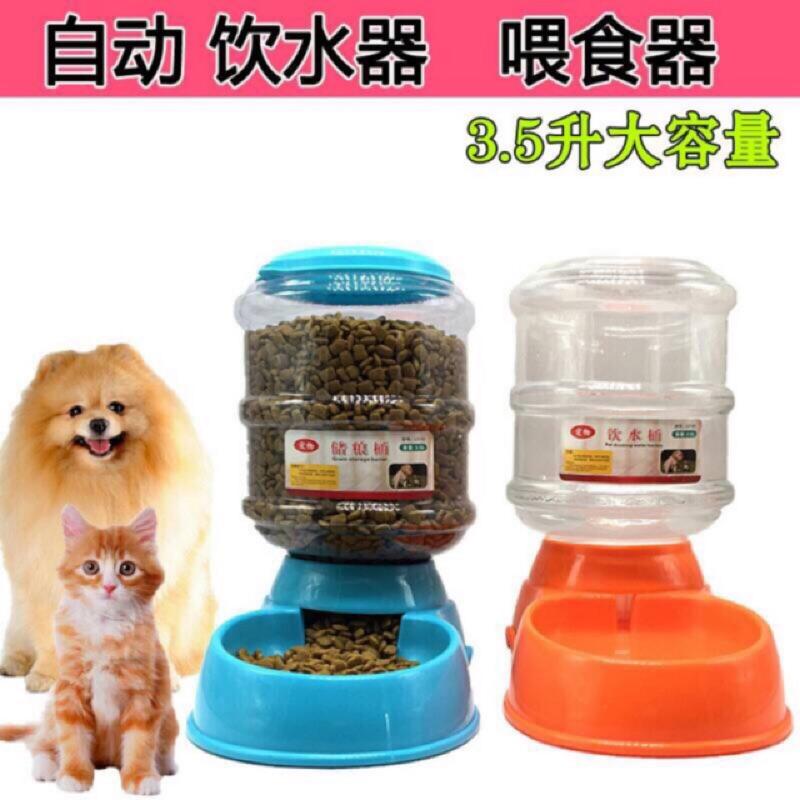 (有 )狗狗貓咪寵物,狗狗自動餵食器,狗狗餵食器,自動飲水器,自動餵食,寵物用品