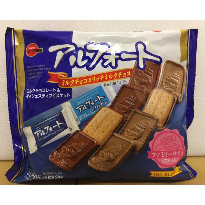 北 家庭號包裝帆船餅乾帆船巧克力夾心餅乾帆船巧克力餅乾20 枚入