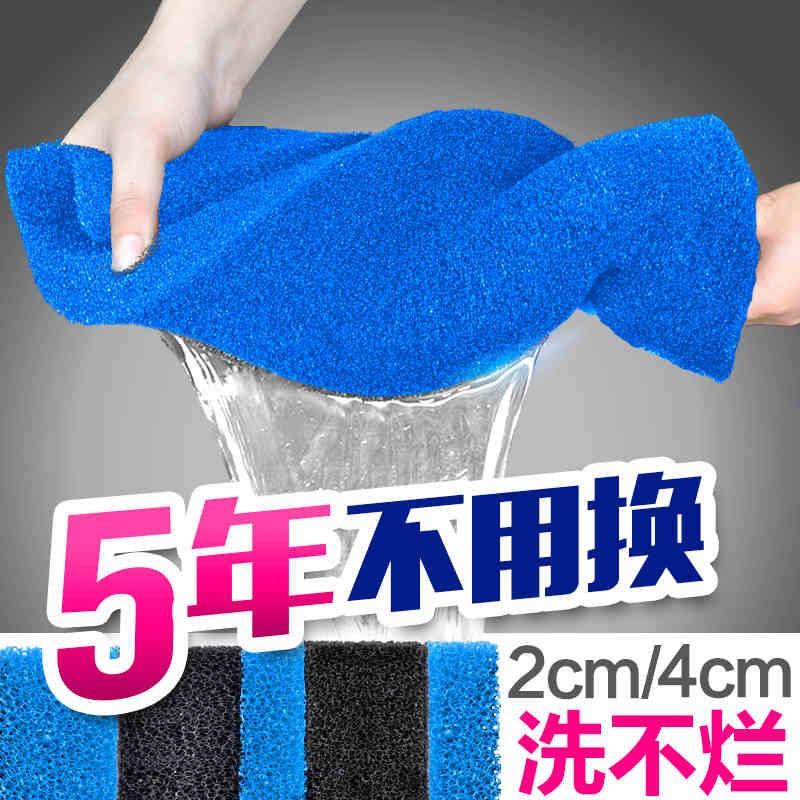 ~神犬小七~加厚魚缸生化棉淨水黑色生化棉水族箱過濾棉海棉過濾材料濾材
