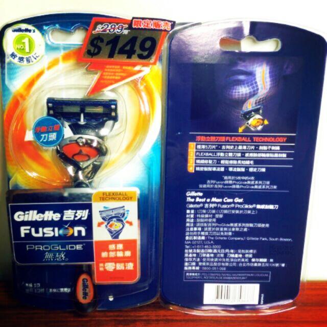 Gillette 吉列Fusion ProGlide 無感刮鬍刀浮動立體刀頭 289