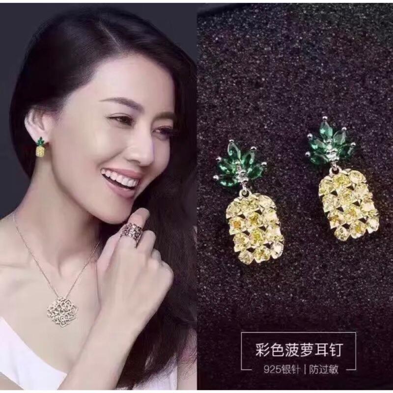 香港正生銀飾S925 純銀✨今夏火爆HEFANG 同款彩色菠蘿耳針‼️