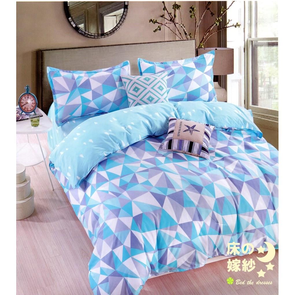 床の嫁紗活性印染被套涼被床包組自由配冬 床包組鏡像風格