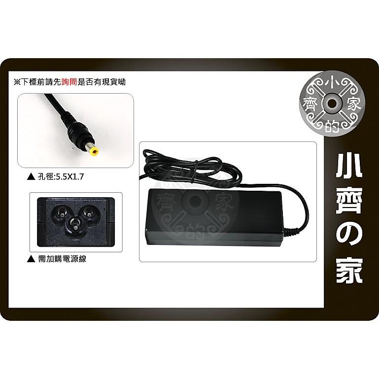 小齊的家 ACER BENQ 華碩宏碁筆電變壓器19V 3 42A 65W 孔徑5 5 1